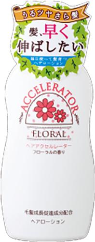ヘアアクセルレーターF フローラルの香り